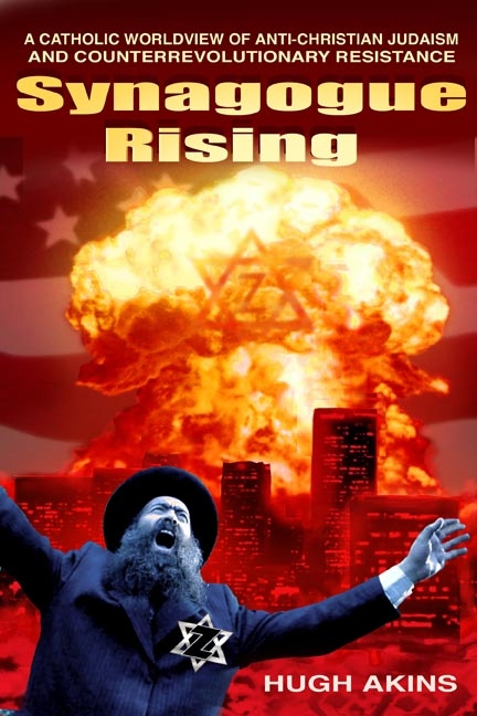 Synagogue Rising 2[1].JPG